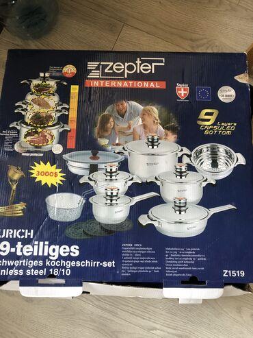 17 объявлений: Посуда zepter 19 предметов нержавеющая сталь
