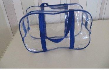 сумки в наличии в Кыргызстан: Сумки в роддом. В наличии черный, красный, жёлтый и синие цвета