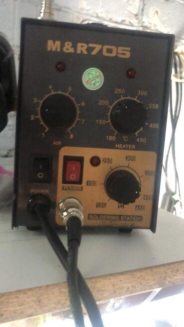 Только вотс ап. Mr 705 паяльное оборудование, фен ± пяльник. Б/у. В