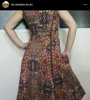 ТОРГ  Платье без рукавов, можно носить с водолазкой вопросы по вотсап
