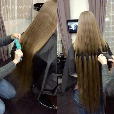 Другое в Кыргызстан: Куплю Славянские русые волосы дороже всех +Стрижку бесплатно сделаем