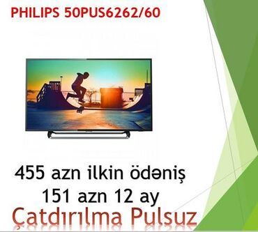philips 636 - Azərbaycan: Online sənədləşmə