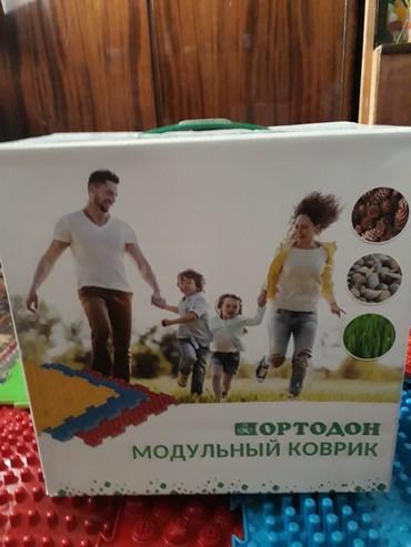 Продаю ортопедические коврики для в Бишкек