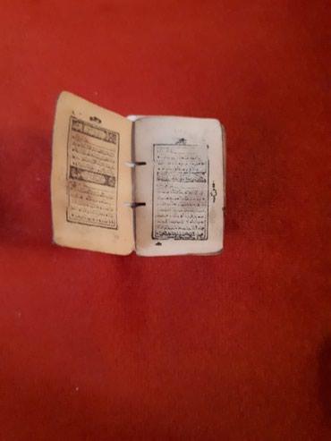 Bakı şəhərində Cox qədimi Qurani - Kərim Eni - 2 sm Uzunlugu - 3 sm