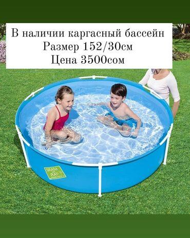 Детский мир - Ивановка: Другие товары для детей