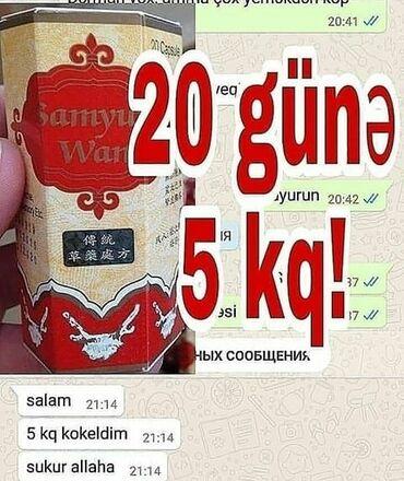 Məhsul haqqında1 kurs üçün 4 kiloqramdan 8 kiloqrama qədər çəki əldə