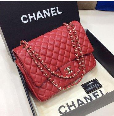 Chanel ženska torba, nova. Sve inf na br (viber, sms, poziv ) - Vranje
