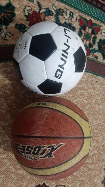 Toplar - Azərbaycan: Мяч li-ning originalФутбольный мяч купил за 2700 Баскетбольный мяч
