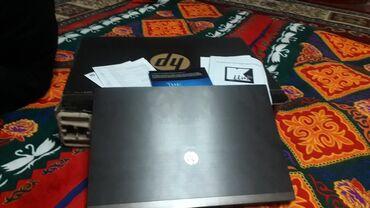 hp x20 led в Кыргызстан: Ноутбук нр 4520с состояние хорошее. Работает всё. Цена 10000 сом
