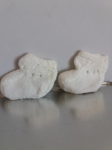 Βρεφικα παπουτσακια ζεστα και απαλα χειροποιητα πλεκτα