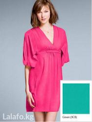 все цвета в Кыргызстан: Victoria's Secret Flutter-sleeve cover-up dress. цвет rose dew. размер