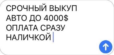 автомобиль toyota yaris в Кыргызстан: Toyota Yaris 1.3 л. 2007 | 20000 км
