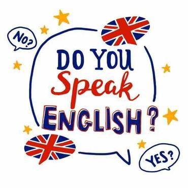 Разговорный английский за 16часов в Бишкек