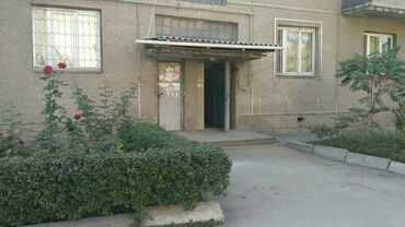 трактор мтз 82 1 в лизинг кыргызстан in Кыргызстан | АВТОЗАПЧАСТИ: Индивидуалка, 4 комнаты, 82 кв. м Раздельный санузел