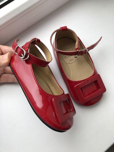 Туфельки брендовые красные, размер 23, очень мягкие и удобные