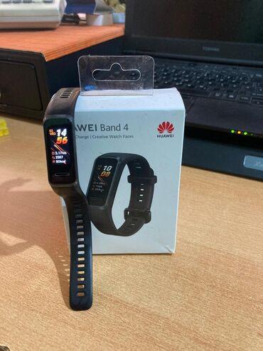 Huawei honor 4 play - Srbija: Huawei band 4 smartwach. Lepo ocuvan