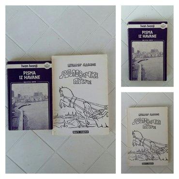 Paket 2 knjige - Pancevo