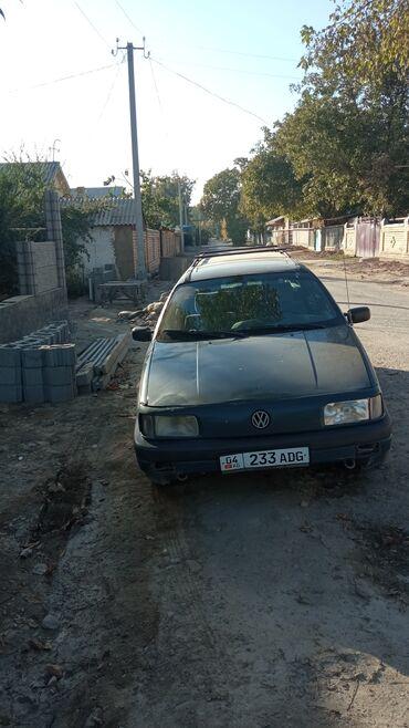 ысык ата суточные квартиры in Кыргызстан   ПРОДАЖА ДОМОВ: Volkswagen Passat 1.8 л. 1990   250000 км