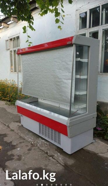 Холодильник горка состояние хорошее Россия в Джалал-Абад