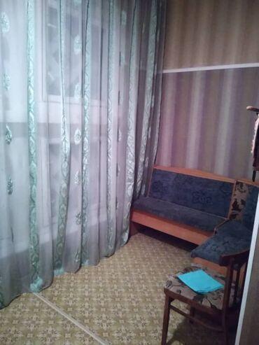продажа двухэтажных домов в Кыргызстан: Продается квартира: 3 комнаты, 81 кв. м