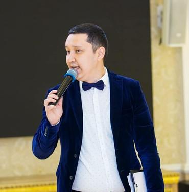 тамада ведущий в Кыргызстан: Ведущий и организатор мероприятий - Азат Молдобаев + полный комплект