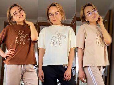 Фирменные футболки в наличии. 100% натуральная ткань. Бесплатная