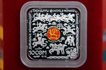 Продаю монету ВИК в Бишкек