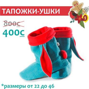 Акция на мягкие подарки! в Бишкек