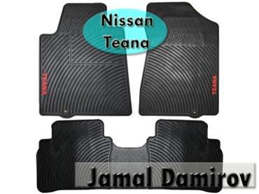 Nissan Teana üçün silikon ayaqaltilar.Силиконовые коврики для Nissan в Bakı