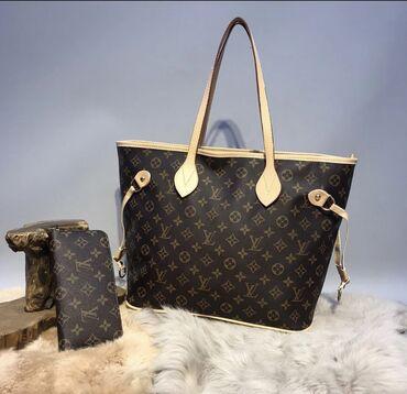 В наличии сумка и кошелёк
