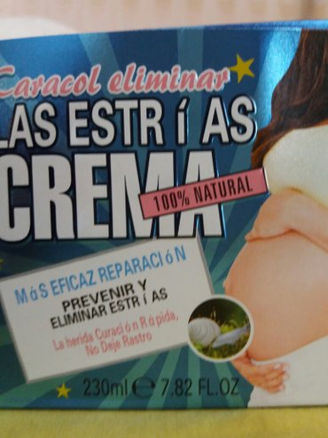 Очень эффективный крем от растяжек. Можно пользоваться во время родов, в Бишкек