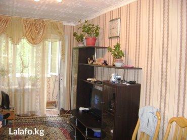 Продаю  2 кв   с ремонтом.. район политеха..... 0555473220 в Бишкек
