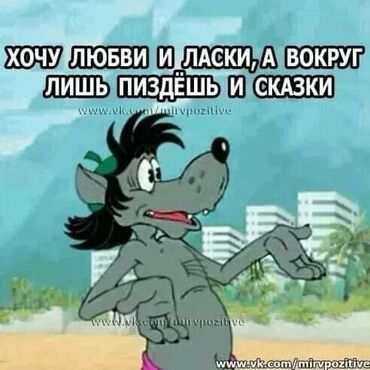 линолеум бишкек in Кыргызстан   НАПОЛЬНЫЕ ПОКРЫТИЯ: Куплю бу ленолеум недорого