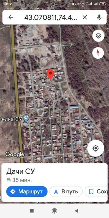 svjazhu na veshhi в Кыргызстан: Продам 450 соток