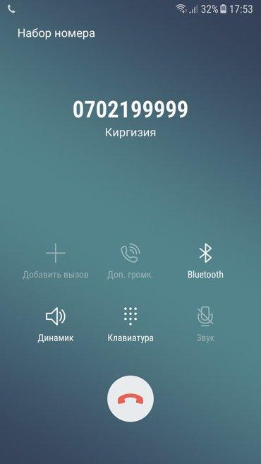 продаю номер в Бишкек