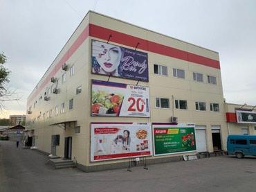 снять офис с отдельным входом в Кыргызстан: Сдаю офис 308 м2, можно половину 150 м2, (есть возможность снять + еще