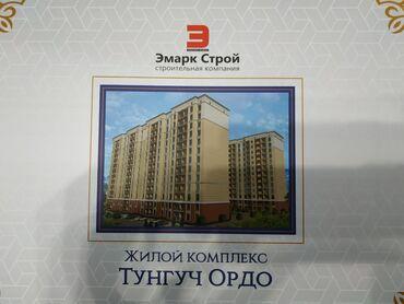 Продается квартира: 1 комната, 48 кв. м