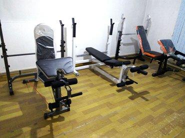 Тренажер скамья для жима лежак. Цены от 8000 сом с учетом доставки и в Бишкек