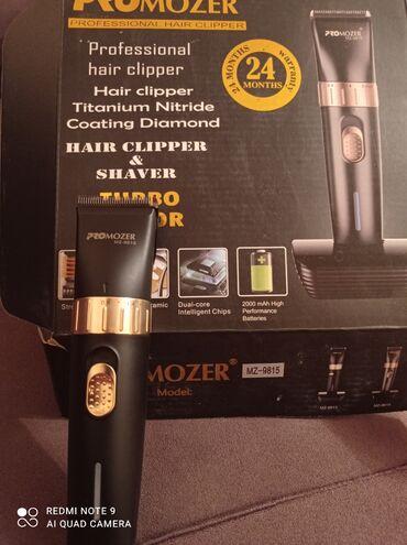 Машинка для стрижки волос Promozer mz-9815 . В полном комплекте