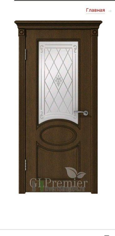 Межком. дверь Примьер, цвет: орех/слоновая кость, покрытие натуральный в Бишкек