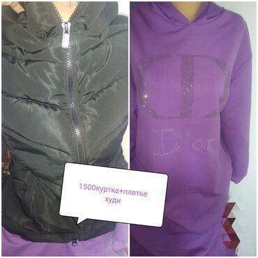 Личные вещи - Чолпон-Ата: Платье+ куртка безрукавка вместе за 1500 сом