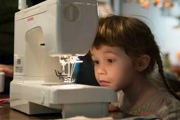 курсы шитья бишкек in Кыргызстан | АВТОЗАПЧАСТИ: Требуются ученицы в швейную компанию по производству детской одежды с