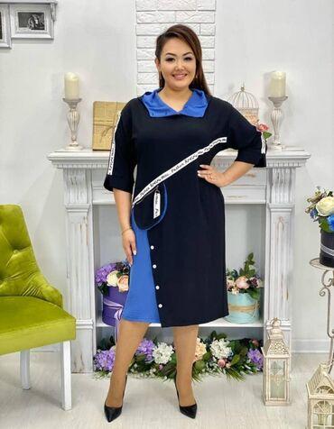 Новиночки платье 50-52-54-56 Работаем онлайн режиме24/7