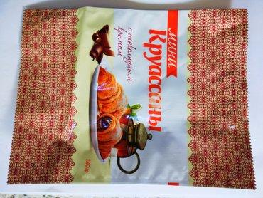 прямая поставка из китая любых видов полипропиленовых пакетов. цены в Джалал-Абад