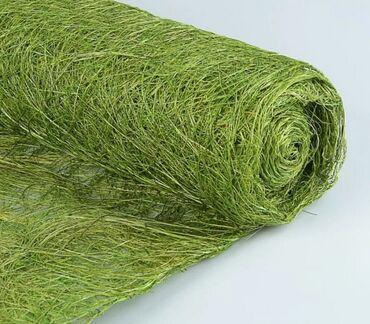 Сизаль бежевая, зеленая листовая