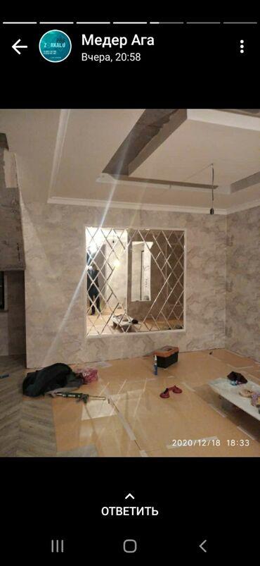 Дизайн, проектирование - Кыргызстан: Дизайн | Офисы, Квартиры, Дома