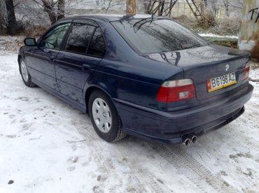 продаю бмв е39 2002г. в 525 бензин мкпп. машина в хорошем состоянии, б в Бишкек