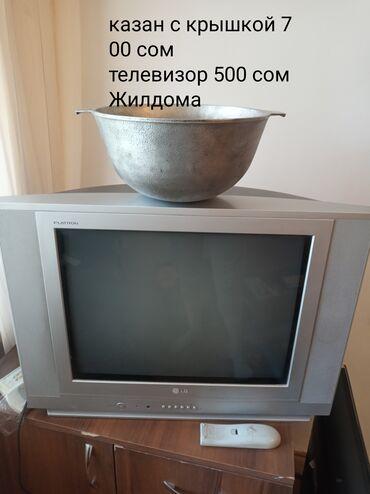 купить газ 53 самосвал дизель б у в Кыргызстан: Телевизор б/у рабочий