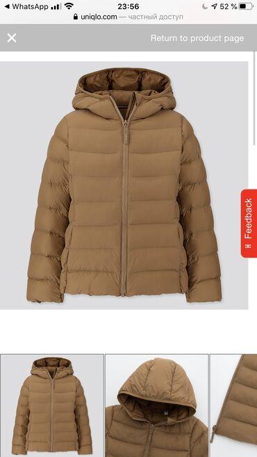Куртка для девочек, ультралегкая, Uniqlo, размеры 5-6 и 7-8