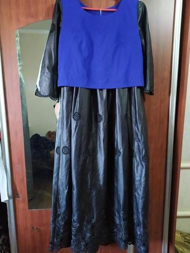 юбка в паетках в Кыргызстан: Длинная юбка с кофтой, р.40